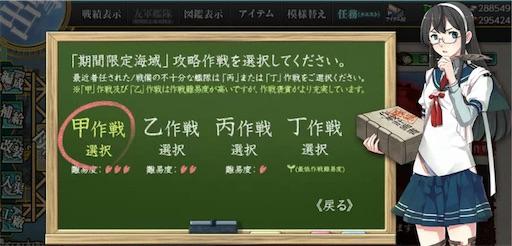 f:id:Ad_sakutaro:20190902222401j:image