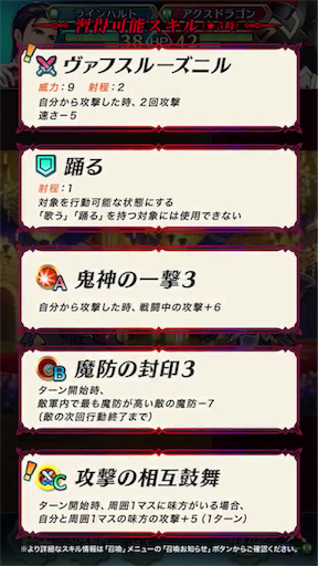 f:id:Ad_sakutaro:20190904121121p:image