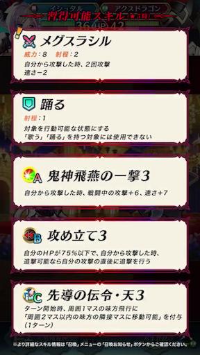 f:id:Ad_sakutaro:20190904121136p:image