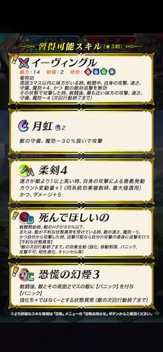 f:id:Ad_sakutaro:20190927124352p:image