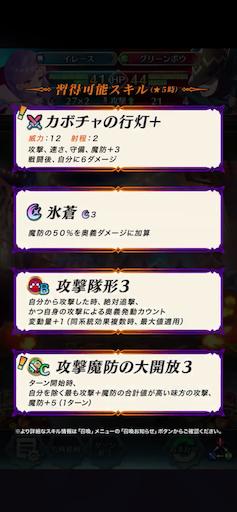 f:id:Ad_sakutaro:20191007120608p:image