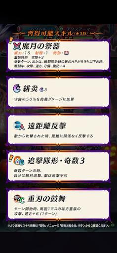 f:id:Ad_sakutaro:20191007120621p:image
