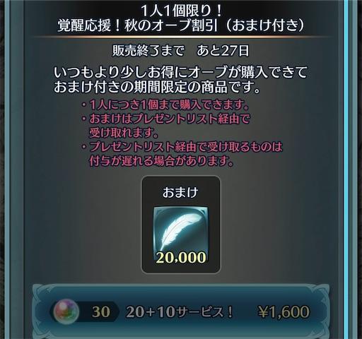 f:id:Ad_sakutaro:20191009171148j:image