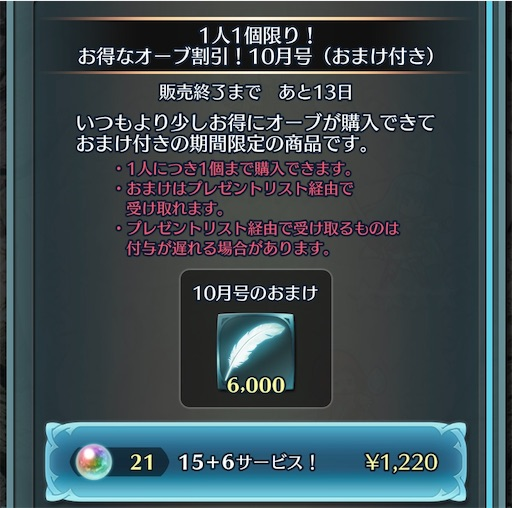 f:id:Ad_sakutaro:20191009171200j:image
