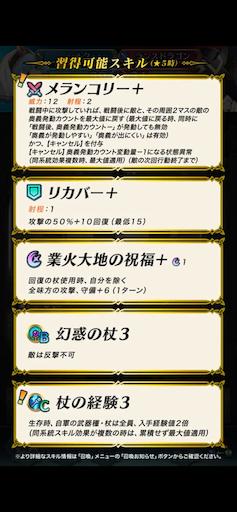 f:id:Ad_sakutaro:20191018160849p:image