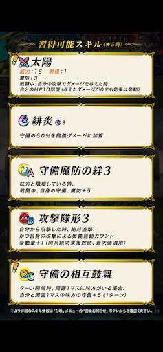 f:id:Ad_sakutaro:20191018160852p:image