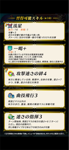 f:id:Ad_sakutaro:20191018160902p:image