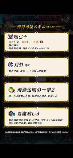 f:id:Ad_sakutaro:20191018160915p:image