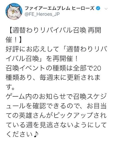 f:id:Ad_sakutaro:20191027172900j:image