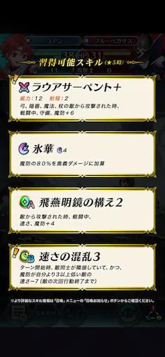 f:id:Ad_sakutaro:20191105121112p:image