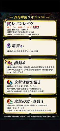 f:id:Ad_sakutaro:20191105121143p:image