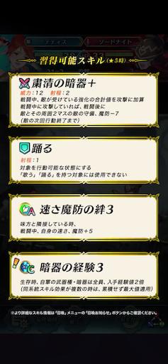f:id:Ad_sakutaro:20191105121210p:image