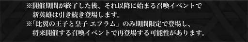f:id:Ad_sakutaro:20191105131127j:image