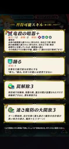 f:id:Ad_sakutaro:20191117130045p:image