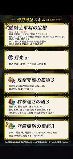 f:id:Ad_sakutaro:20191117130058p:image