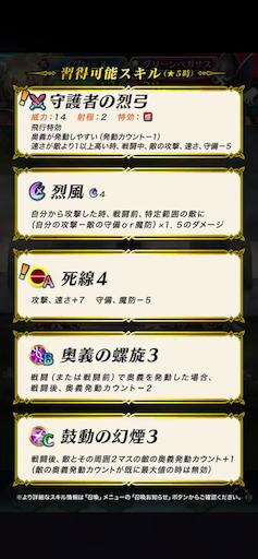 f:id:Ad_sakutaro:20191117130105p:image