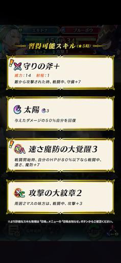 f:id:Ad_sakutaro:20191117130124p:image