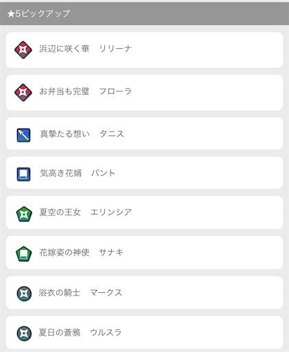 f:id:Ad_sakutaro:20191210185731j:image