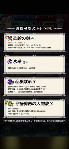 f:id:Ad_sakutaro:20191213121028p:image