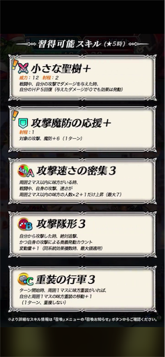 f:id:Ad_sakutaro:20191213121049p:image