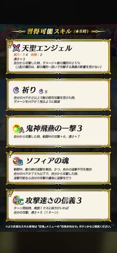 f:id:Ad_sakutaro:20191223123602p:image