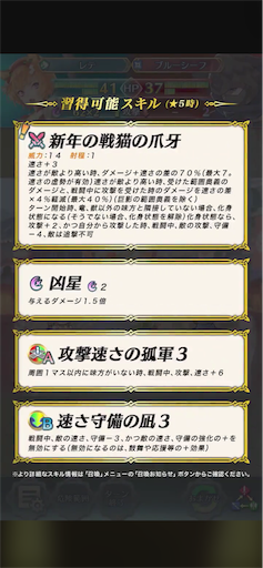 f:id:Ad_sakutaro:20191227121203p:image