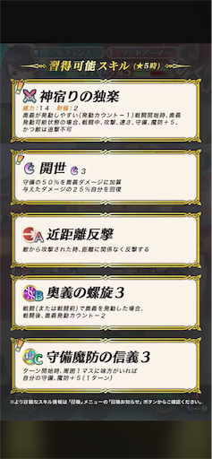 f:id:Ad_sakutaro:20191227121249p:image