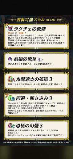 f:id:Ad_sakutaro:20200107121535p:image