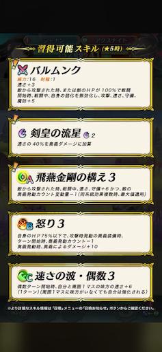 f:id:Ad_sakutaro:20200107121614p:image