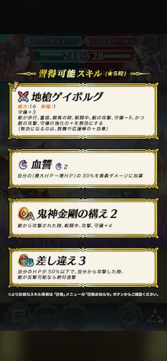f:id:Ad_sakutaro:20200107121617p:image