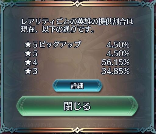 f:id:Ad_sakutaro:20200109174307j:image