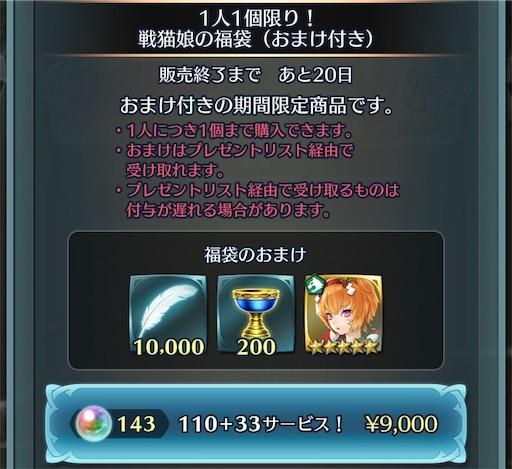 f:id:Ad_sakutaro:20200111211822j:image
