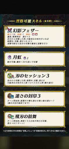 f:id:Ad_sakutaro:20200115123459p:image
