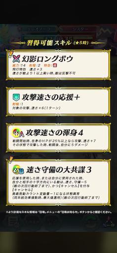 f:id:Ad_sakutaro:20200115123509p:image