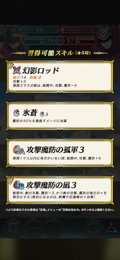f:id:Ad_sakutaro:20200115125123p:image