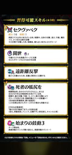f:id:Ad_sakutaro:20200129123447p:image