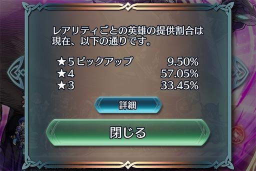 f:id:Ad_sakutaro:20200130164300j:image