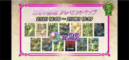 f:id:Ad_sakutaro:20200202125400p:image