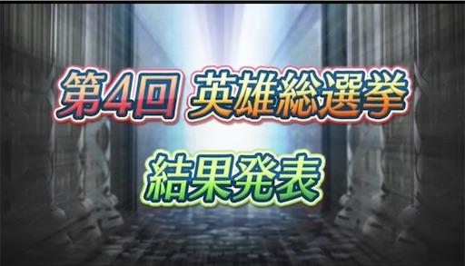 f:id:Ad_sakutaro:20200202125422j:image
