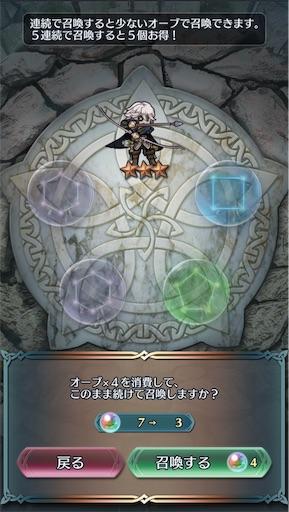 f:id:Ad_sakutaro:20200202180850j:image