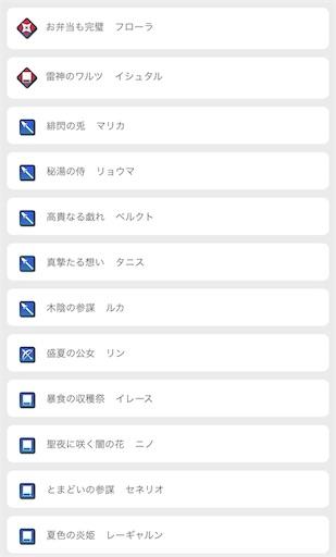 f:id:Ad_sakutaro:20200202180855j:image