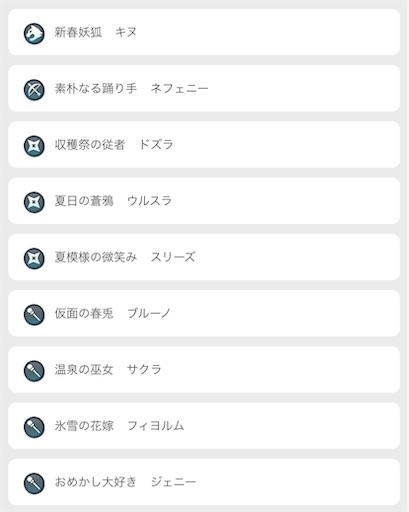 f:id:Ad_sakutaro:20200202180901j:image