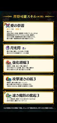 f:id:Ad_sakutaro:20200206123746p:image