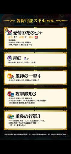 f:id:Ad_sakutaro:20200206123748p:image