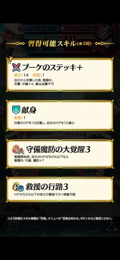 f:id:Ad_sakutaro:20200206123755p:image