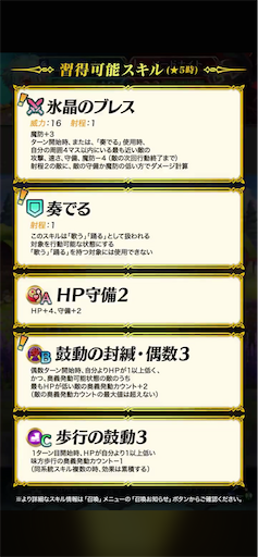 f:id:Ad_sakutaro:20200214120808p:image
