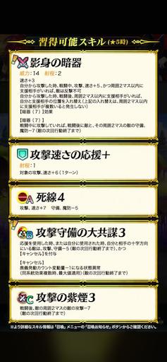 f:id:Ad_sakutaro:20200214120818p:image