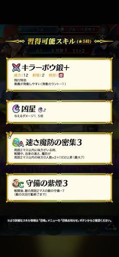 f:id:Ad_sakutaro:20200214120828p:image