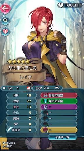 f:id:Ad_sakutaro:20200217175052j:image