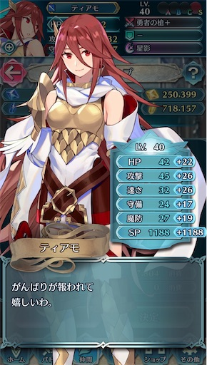 f:id:Ad_sakutaro:20200225164540j:image